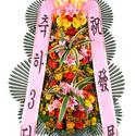 축하3단 화환 (2호, 일반)